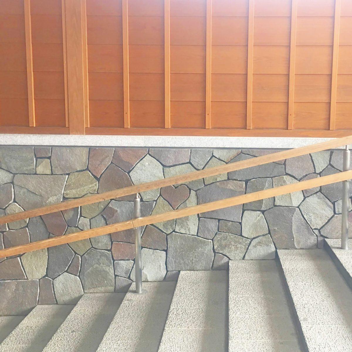 伊勢神宮のハートの石がある場所♡内宮おかげ参道へ