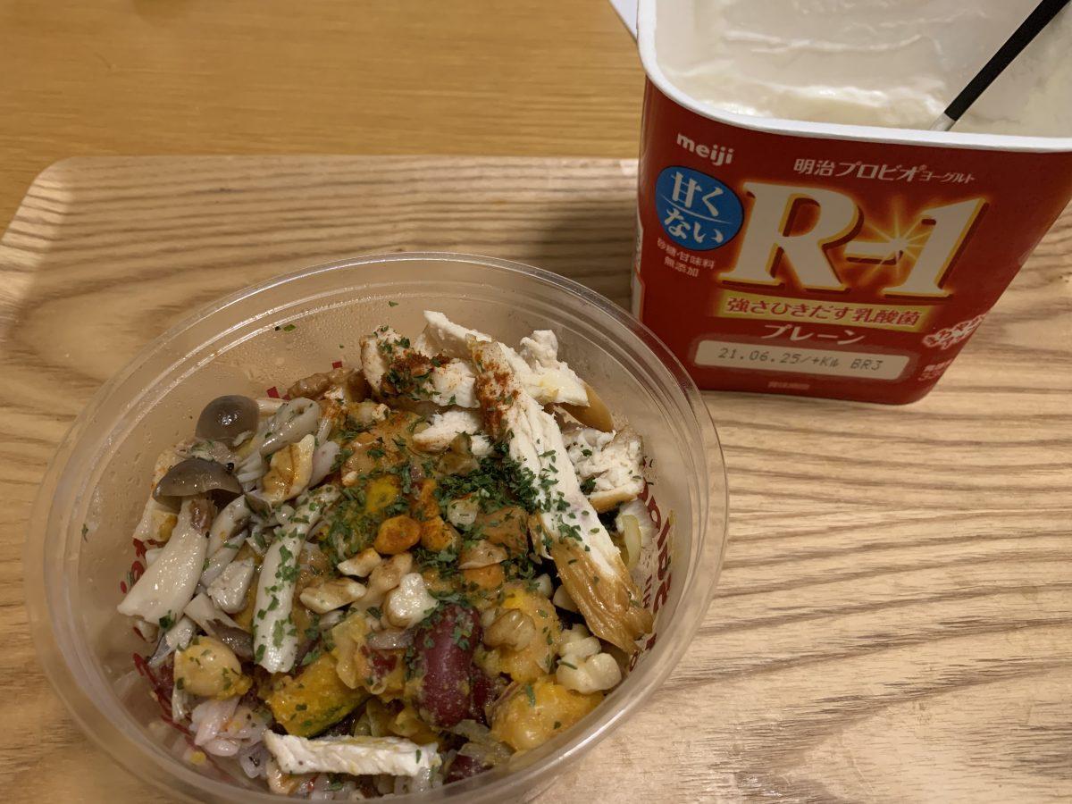十六穀米サラダ