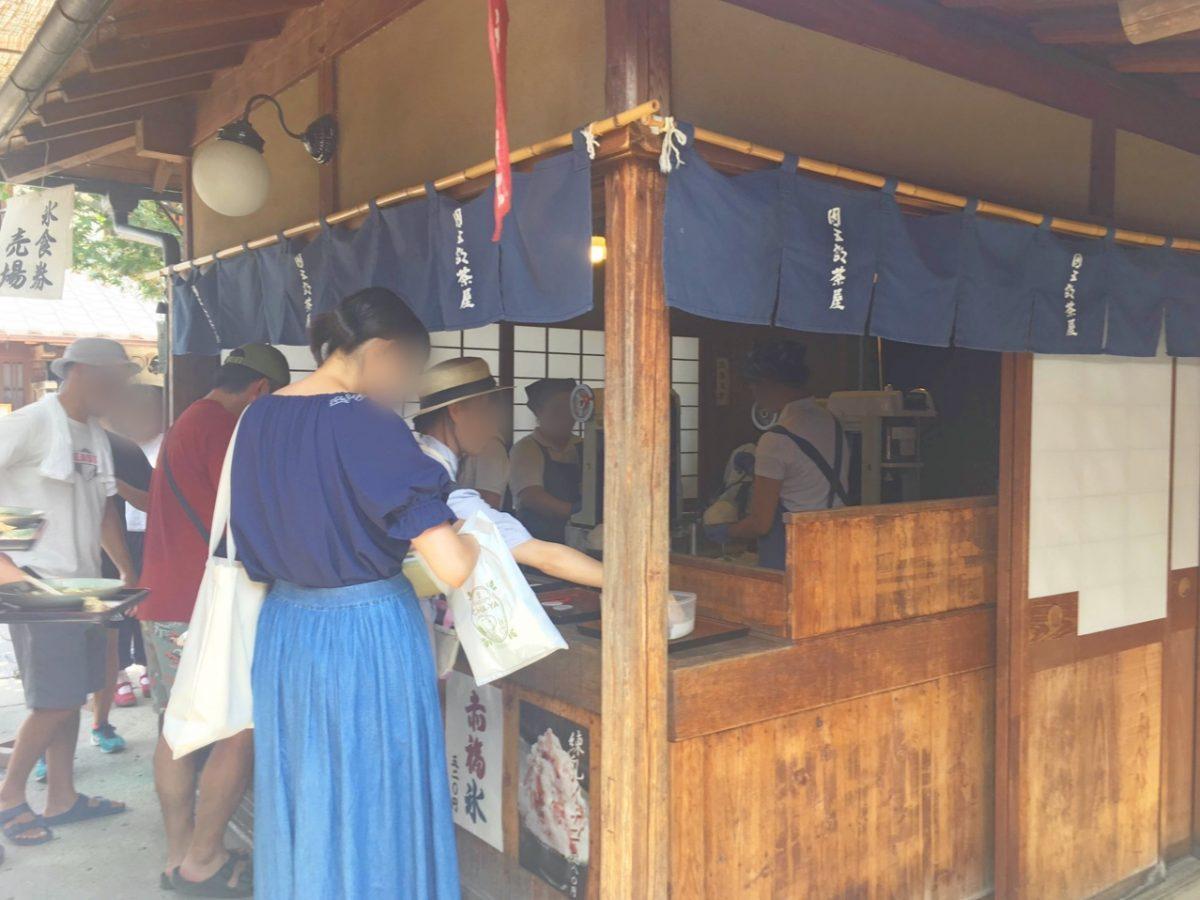 伊勢のおかげ横丁で名物かき氷『赤福氷』が食べれる団五郎茶屋