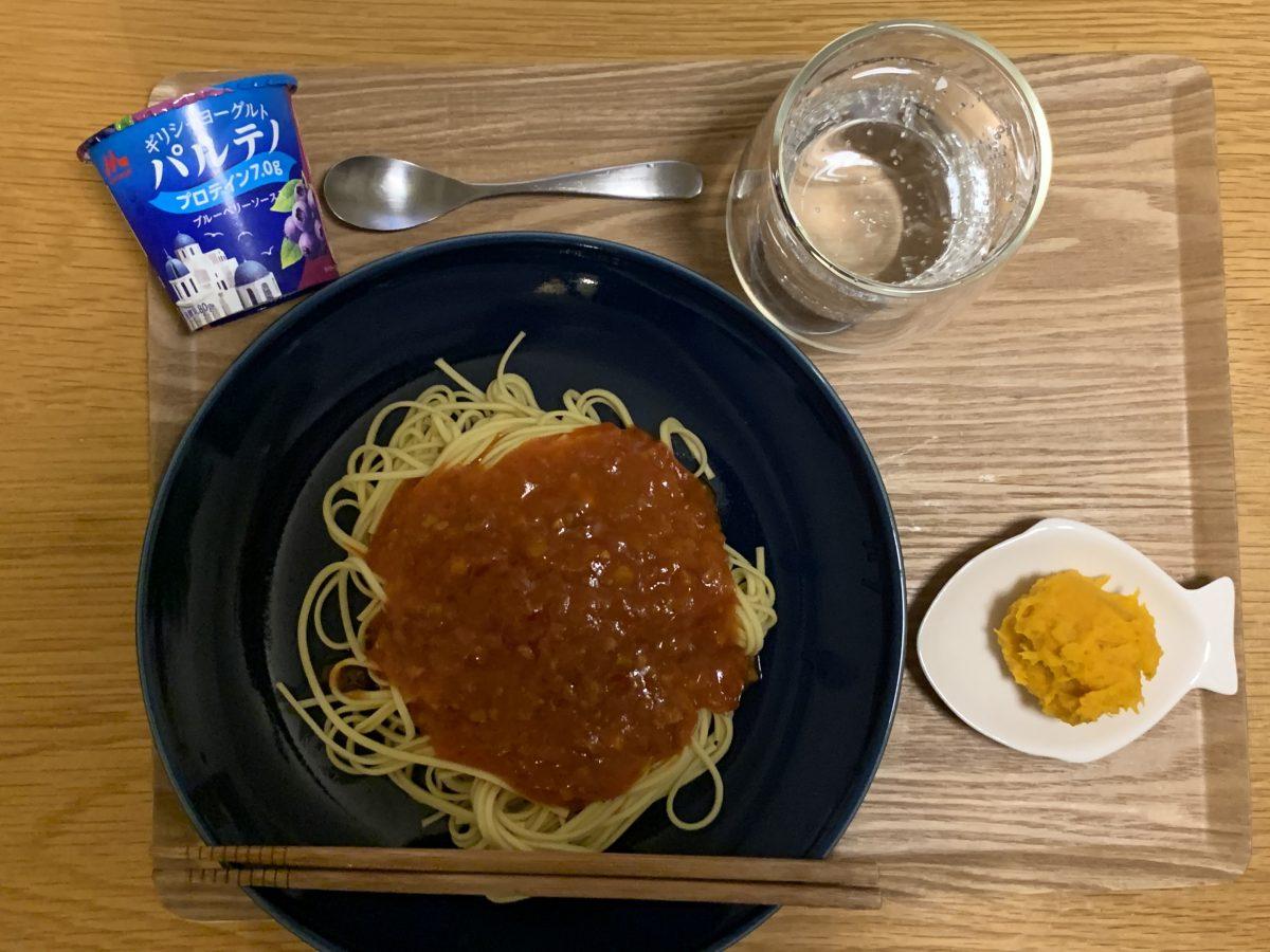 大豆ミートソーススパゲティ