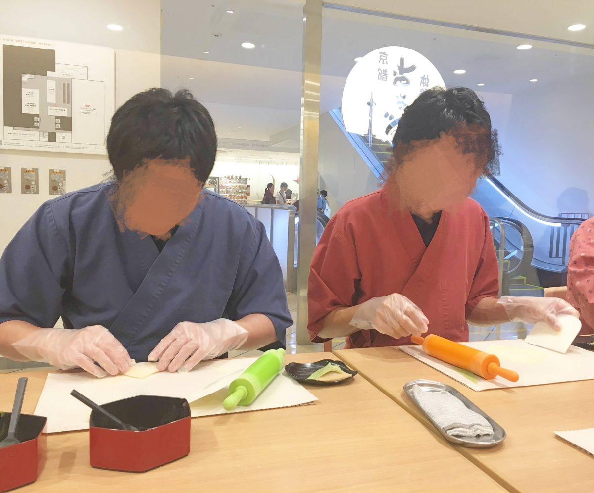 京都タワーサンドの『おたべ』で手作り八つ橋体験
