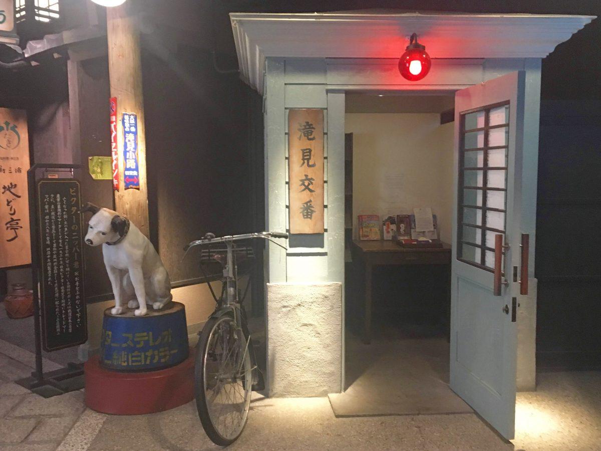 梅田スカイビル瀧見小路