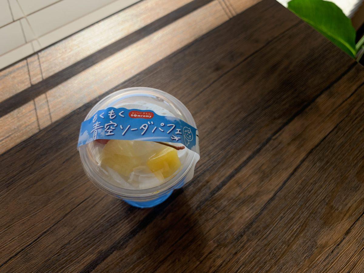 もくもく青空ソーダパフェ