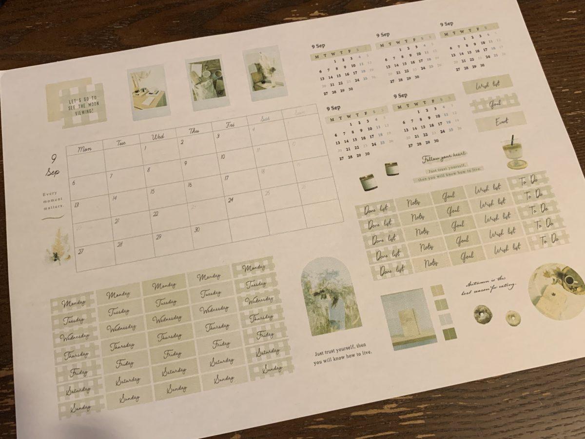 9月の手帳