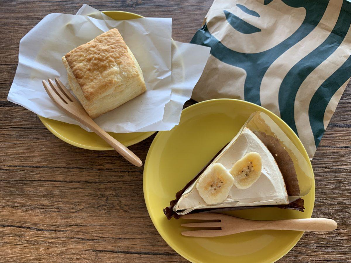 スタバの季節限定のバナナのアーモンドミルクケーキ