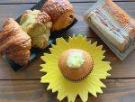 京都発♡フレンチスタイルのパン屋さん『le petit mec(ル・プチメック)』