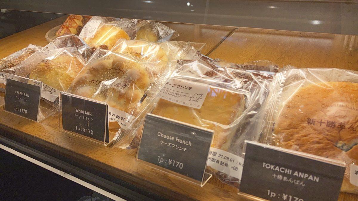 御影駅♡おしゃれカフェ『ミカゲコーヒーラボ』のテイクアウトメニュー