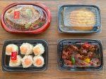 阪急梅田デパ地下♡中華料理惣菜店『チャイナチューボー』