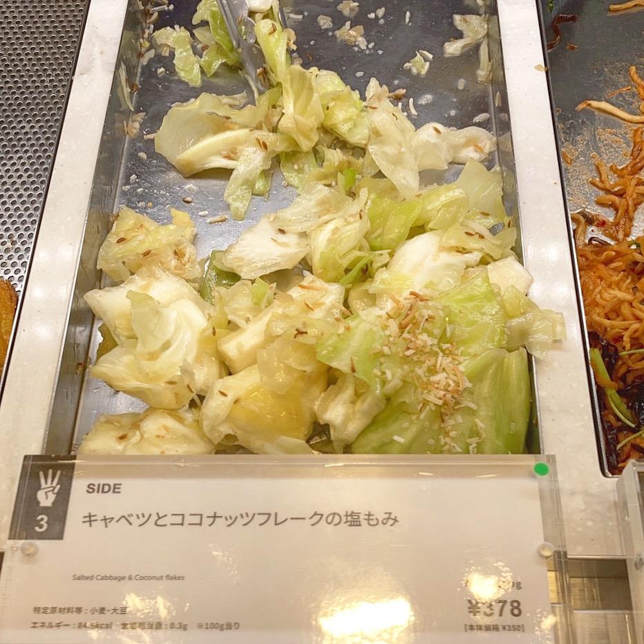 阪急梅田デパ地下♡おいしい惣菜店『PARIYA』