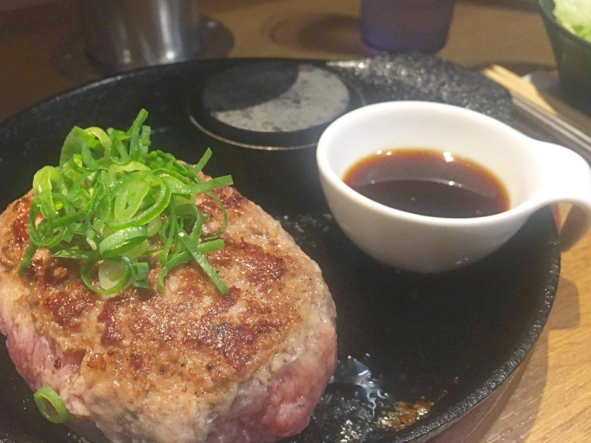 福岡発!難波でおいしいハンバーグを食べるなら『極味や(きわみや)』