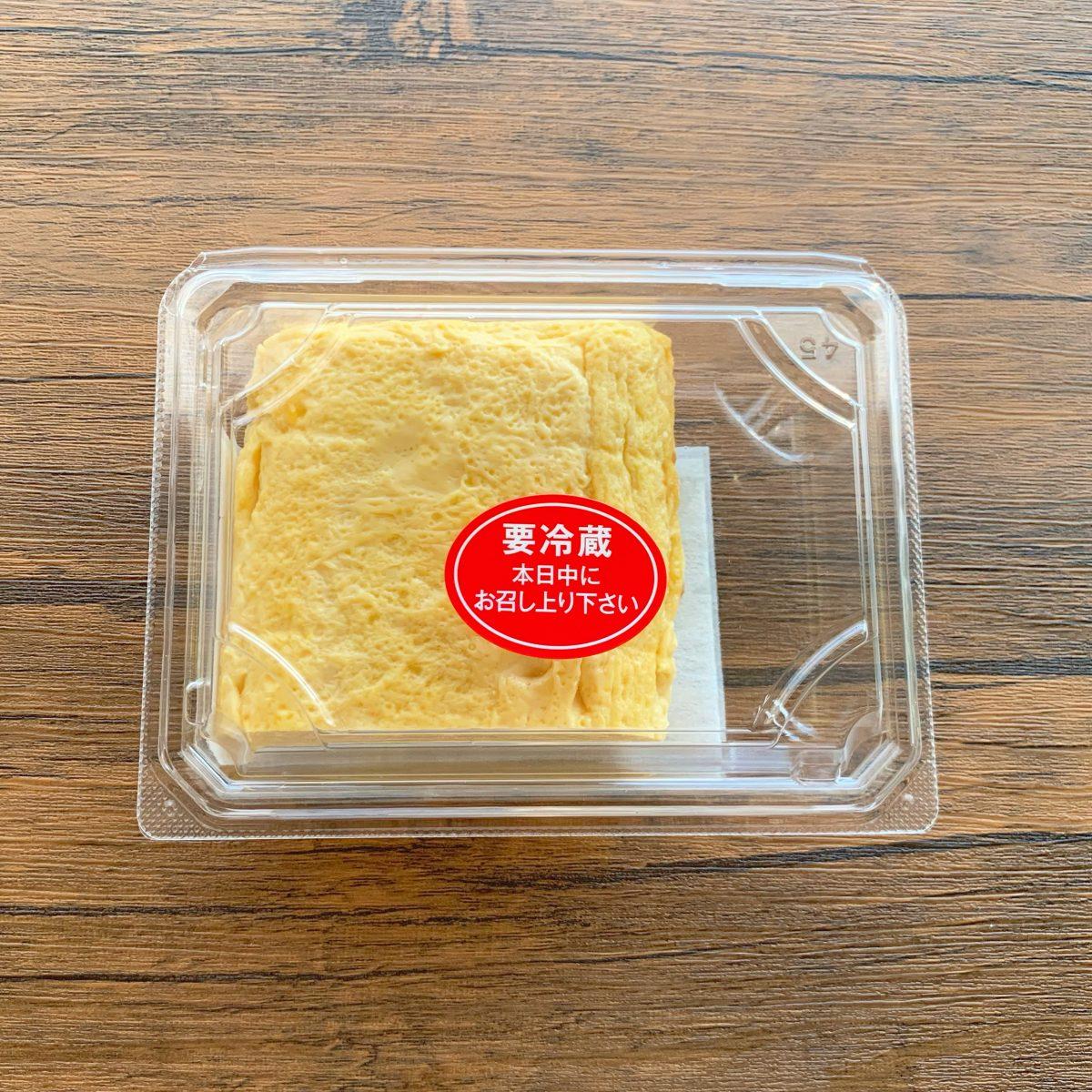 阪急梅田のデパ地下♡おいしい出汁巻き玉子の店『双樹(そうじゅ)』
