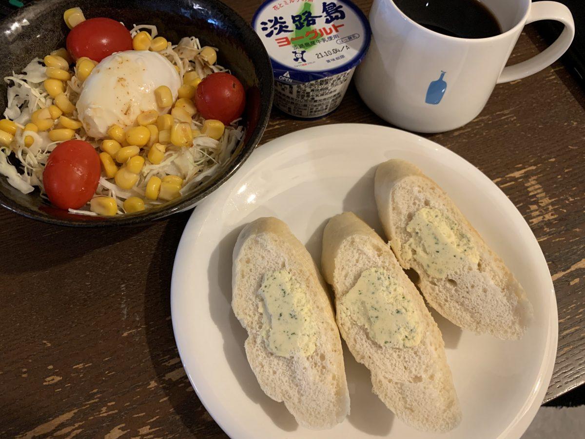 生協の冷凍のガーリックトースト