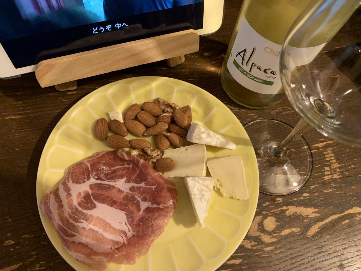 白ワインで晩酌